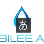 ジュビリーエース Jubilee Ace 資産が増えて楽しい!